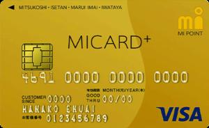 MIカード(ゴールドカード)