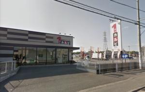 ワンカルビ 姫路飯田店