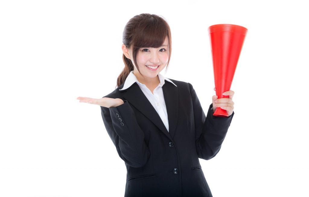 セディナのOMCカードはポイント倍増!特典活用の方法をご紹介します!