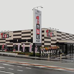 ワンカルビ 姫路保城店