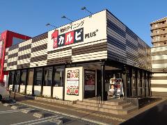 ワンカルビ 三田店