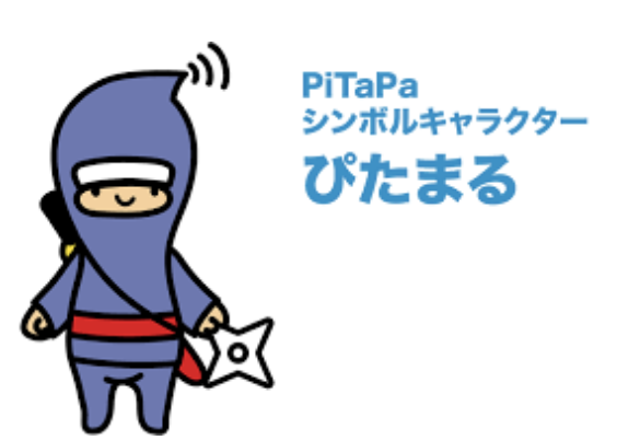 『PiTaPa・STACIA』は阪急電鉄が発行したラガールカードがルーツ?