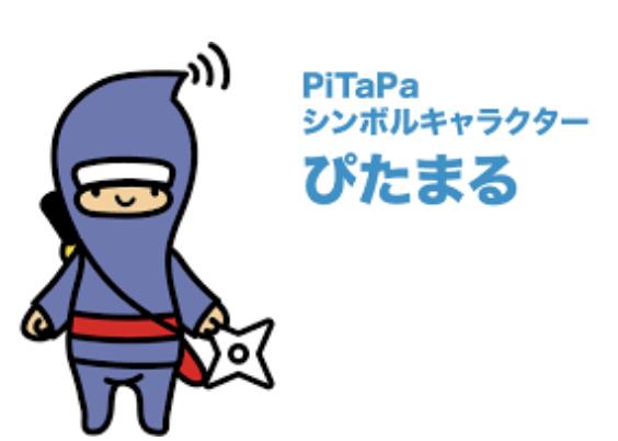PiTaPaを使っている人はSTACIA PiTaPaカードでSポイントを貯めないと損をする?!