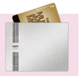 クオカードをHMVで買うと特製封筒になる!どこで買える?