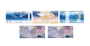 ヤマダ電気で使える商品券5種類