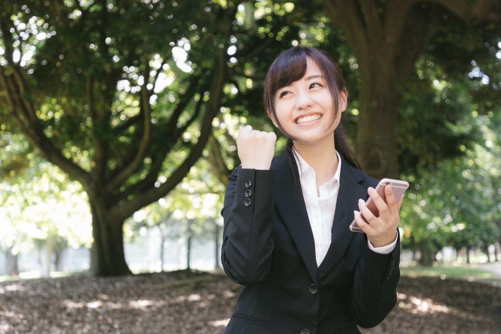 高すぎる?東京スカイツリーの入場料を割引する4つの方法!